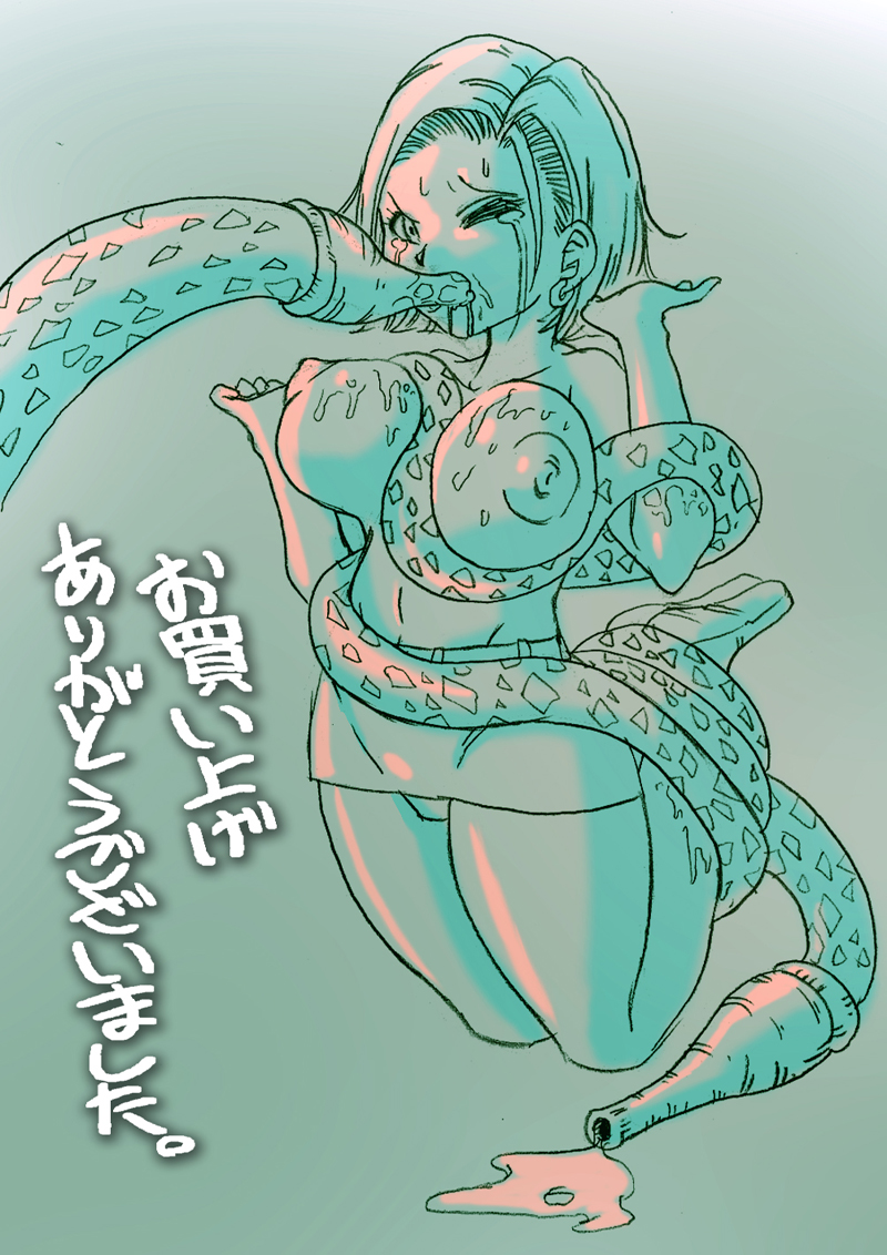 ball from dragon z cell Is it wrong to pick up girls in a dungeon nudity