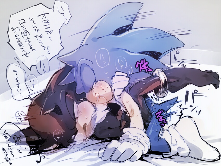 shadow the view hedgehog side Grandma got run over by a reindeer movie characters